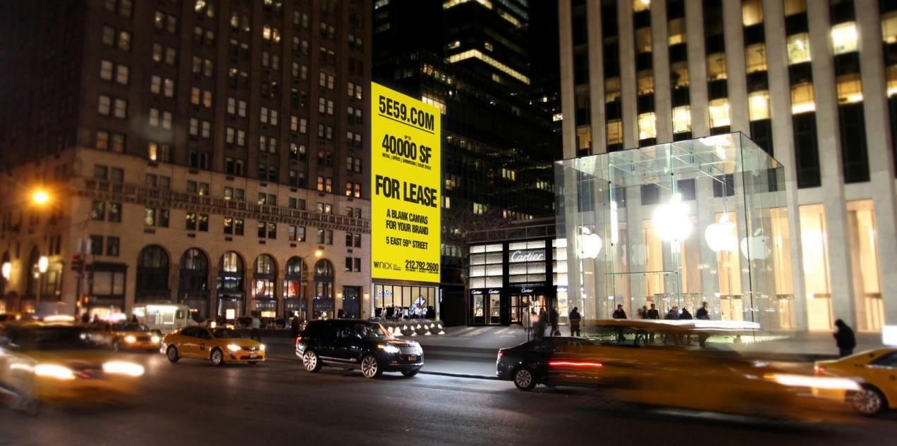5 east 59th Street Signage
